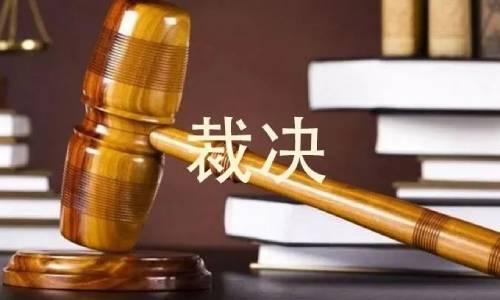 亚马逊大规模的账号封禁背景下,中国卖家该怎么办?
